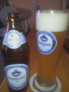 gutmann vidaaustera.com cerveza alemania cerveza de trigo weizen weissbier