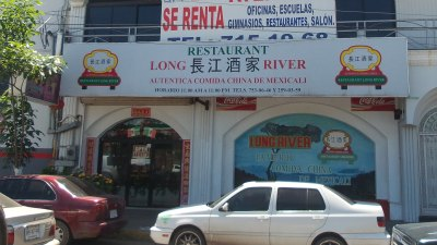 restaurant china culiacan long