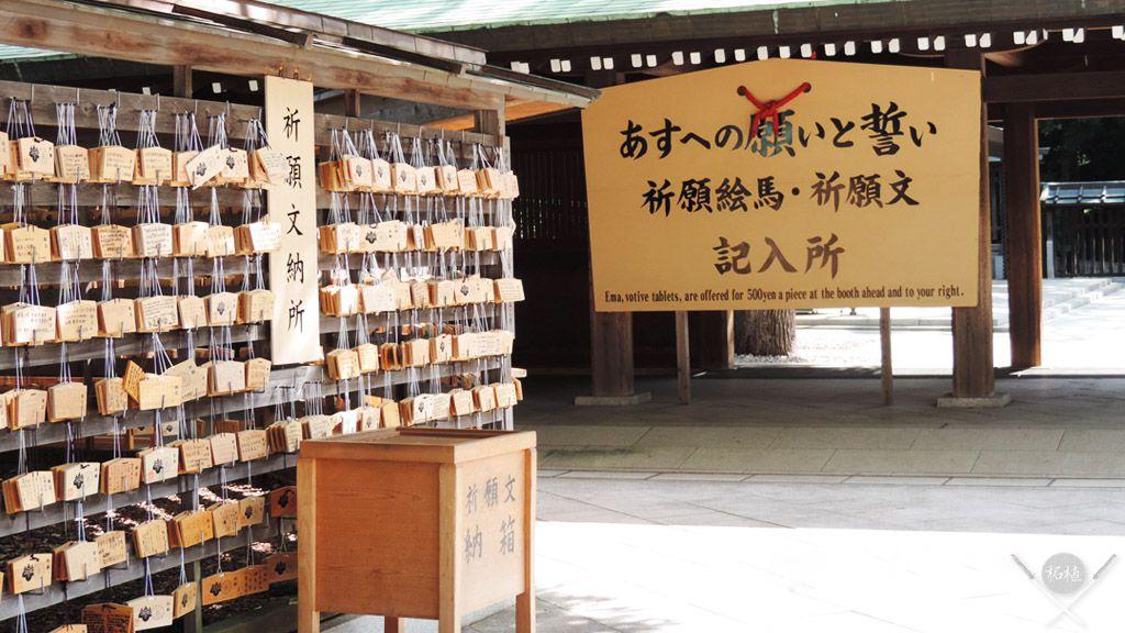 Tokyo_Meiji-Shrine