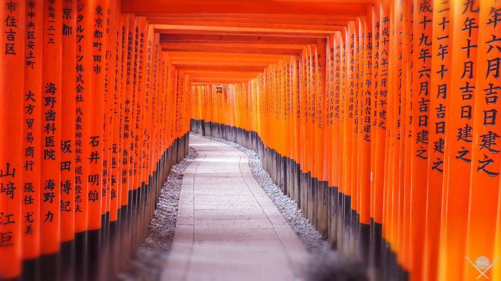 Japão_Kyoto_Fushimi-Inari