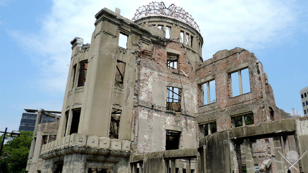 Hiroshima a-bomb dome prefeitura