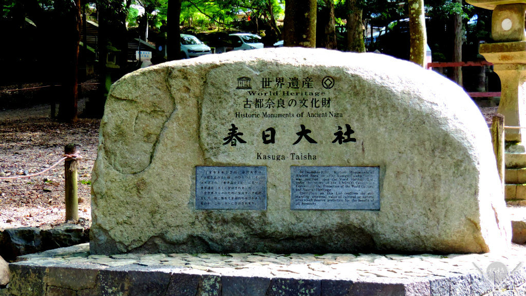 Nara Kasuga Taisha UNESCO