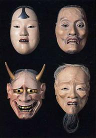 Cultura Japonesa - Mascaras do teatro Nô