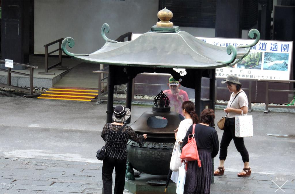 Nikko Rinnoji purificação
