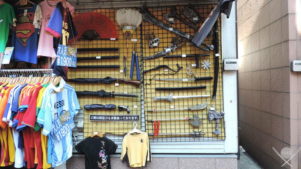 yokohama - chinatown arma ninja