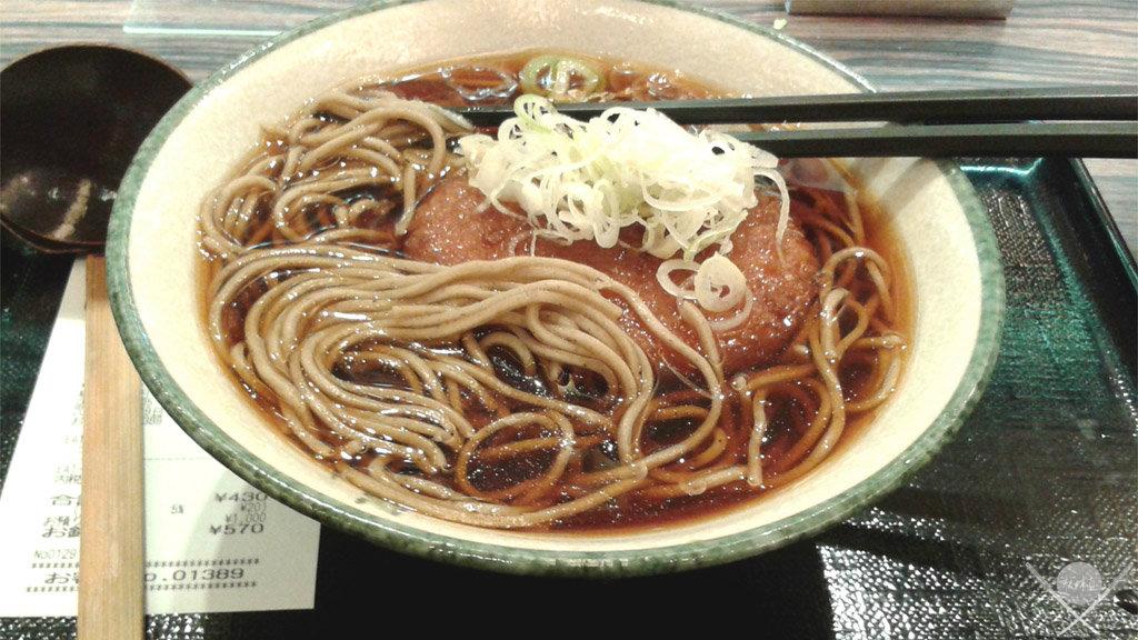 yokohama - noodle curiosidade