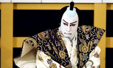 kabuki - featured