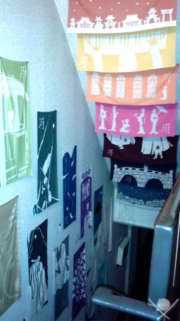 kumamoto - akari hostel nagasaki escadas