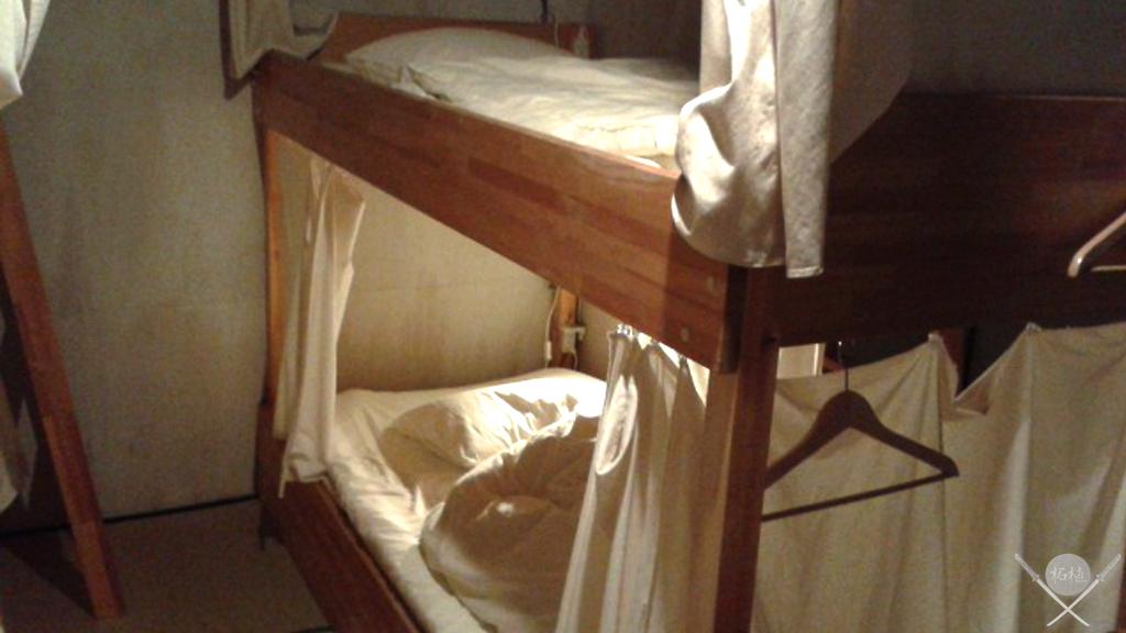 osaka - bonsai guesthouse cama