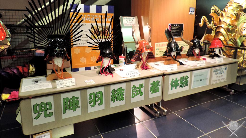 osaka - castelo exposição capacetes samurai