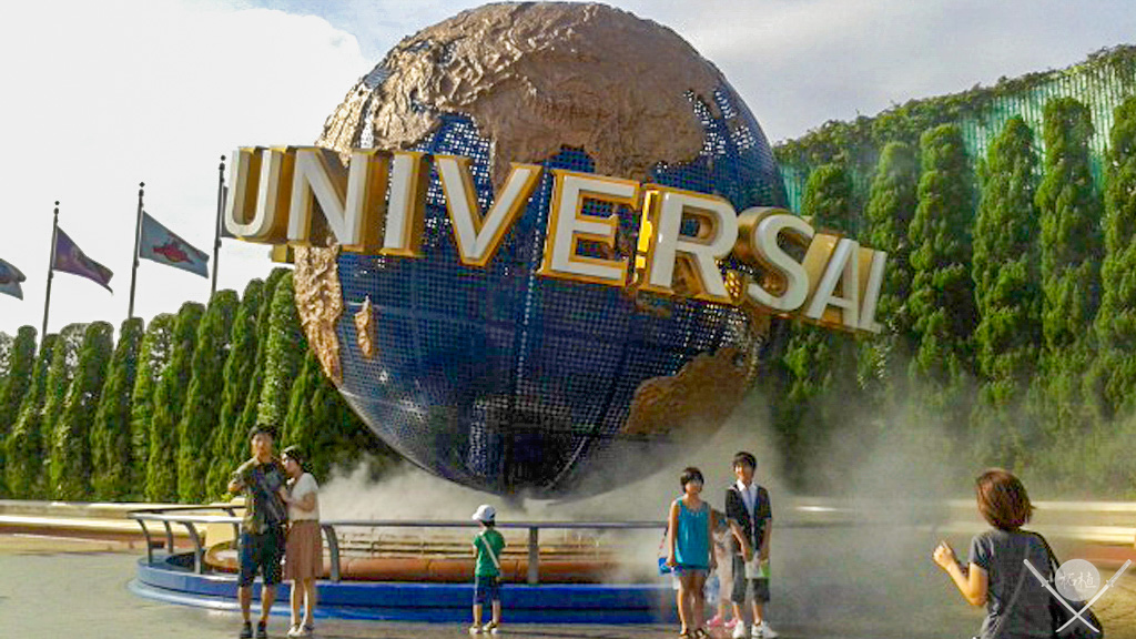 osaka - globo da universal studios