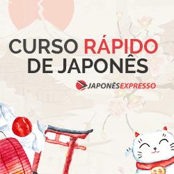 Japonês Expresso