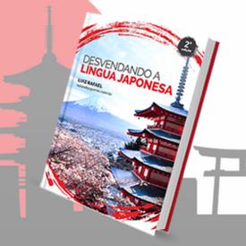 Semana do Japones Online 3