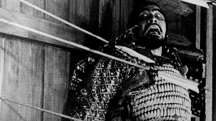 Cinema Japonês - Akira Kurosawa - Trono manchado de sangue - 1957 - Sabedoria Oriental - Vida de Tsuge - VDT