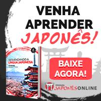 japones online semana 9 ebook
