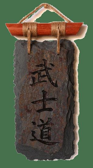 Bushido5_Bushido-o-caminho-do-samurai-saiba-mais-sobre-o-código-samurai_Vida-de-Tsuge_VDT