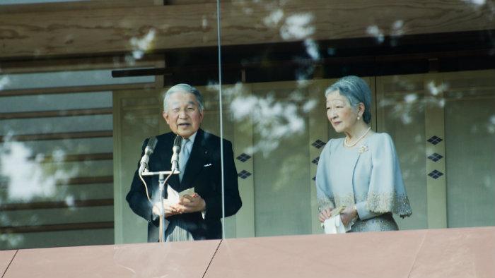 akihito_reiwa-o-fim-de-uma-era-no-japao_vida-de-tsuge_vdt