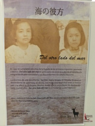 Information on the movie showing in Casa Haas during the photo exhibit