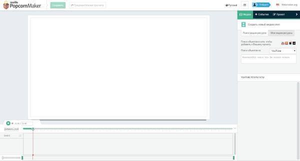 Видеомонтаж онлайн 14 вебсервисов для монтажа видео