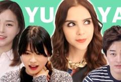 Youtubers coreanas reaccionan a Yuya