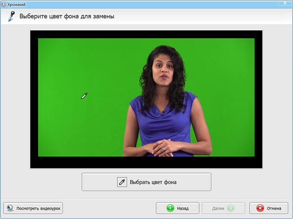 Pakkauskodit - huonompi kuin raaka hohto. Pakatun materiaalin laatu 4: 2: 0 tai 4: 2: 2 tai 4: 4: 4: 4 on aina huonompi kuin raaka. DSLR-kameroilla on kyky ampua pakattu video, mutta erityisen vaihtoehtoisen firmware Magic Lanternin ansiosta heillä on kyky ampua pakkaamaton video RAW. Vain täällä se on videosta videomateriaalilla kameroilla, ja vaihtoehtoinen firmware on paljon. Raaka-videota on helpompi poistaa välittömästi. Tämä mahdollistaa elokuvantekijöiden mustat magic p, punaiset ja muut. Totta, niiden hinta on useita kertoja korkeampi.