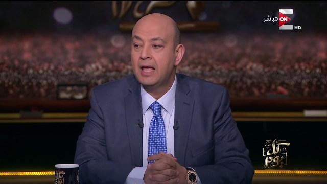 بالفيديو.. عمرو أديب : مصير صادم حول مفاوضات سد النهضة
