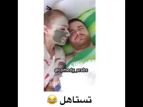 رد فعل قاس لرجل تفاجأ بوضع زوجته ماسك على وجهها