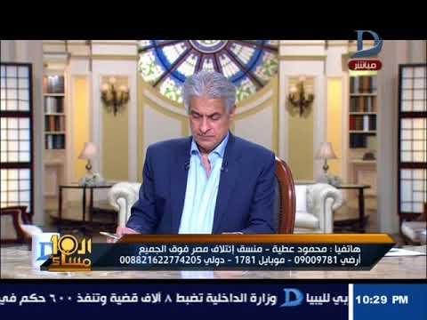 """""""سيدتان لكل مسجد"""".. قرار مصري يثير الجدل"""