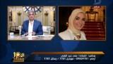 بالفيديو – الاعتداء على منى عبدالغني في المجر