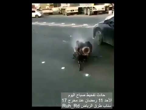بالفيديو.. ماكينة تنفصل عن السيارة بسبب حادث تفحيط بالرياض