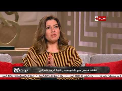 رانيا فريد شوقي: «هعتزل بدري بدري»