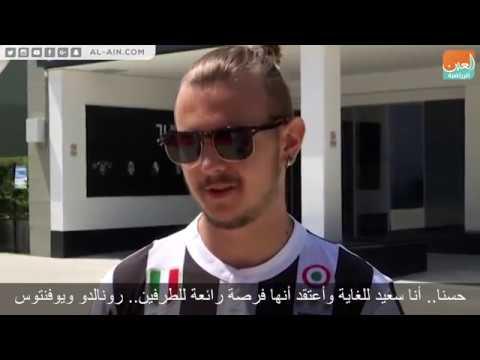 بالفيديو.. جماهير يوفنتوس توضح موقفها من التعاقد مع رونالدو