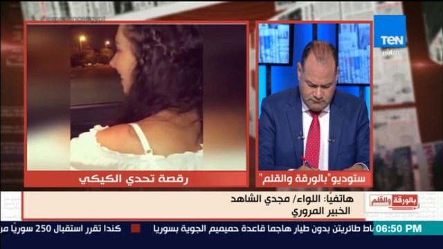 دينا الشربيني وياسمين رئيس مهددتان بالحبس عام