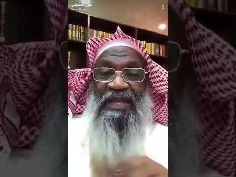 عادل الكلباني : يوم القيامة لست مسؤولا عن أحد .. دبروا عماركم!