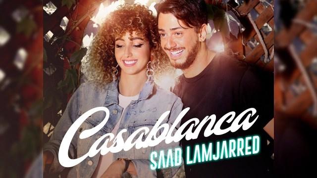 """استعان باللغة الفرنسية.. """"كازابلانكا"""" لـ""""سعد لمجرد"""" تحقق هذه المشاهدات الضخمة في وقت قصير"""
