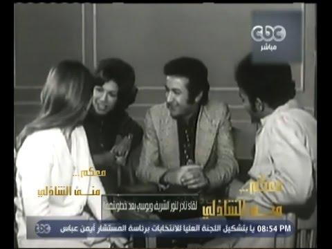 في ذكرى وفاته الثالثة .. فيديو نادر لنور الشريف وهو يشكو من غلاء الأسعار بعد خطوبته