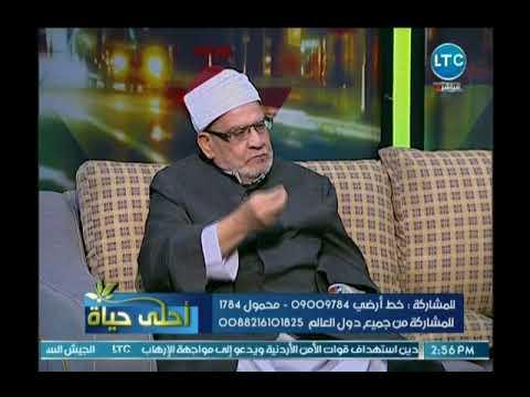 أحمد كريمة عن خلع حلا شيحة الحجاب: لا تميعوا الدين