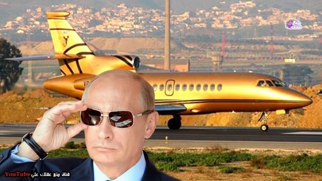 10 أشياء ثمينة يمتلكها «بوتين» تدعو للسخرية!