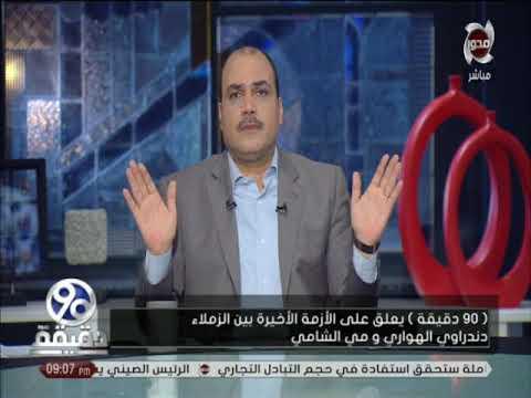 """صحفية """"مصرية"""" تتهم زميلها بالتحرش بها """"بيده ولسانه"""" داخل مقر جريدة """"اليوم السابع"""" بالقاهرة"""