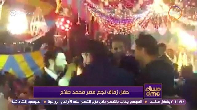 فيديو نادر لرقص محمد صلاح في حفل زفافه