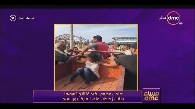 """سائق """"تروسيكل"""" يقيد فتاة بالقوة في مصر ويمنع الأهالي من تحريرها !"""