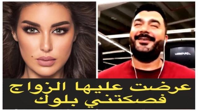 فنان كويتي يطلب الزواج من ياسمين صبري .. والفنانة المصرية ترد