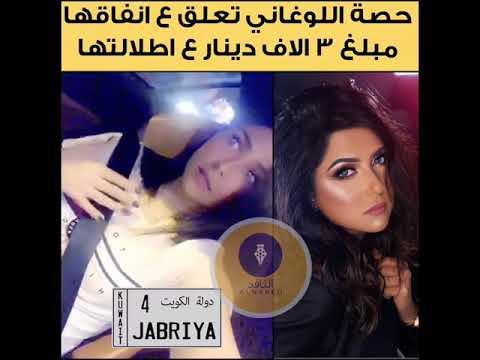 مذيعة كويتية تتفق 40 ألف دولار شهريا على ملابسها