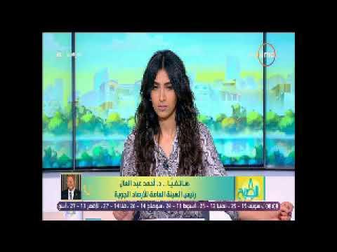 الأرصاد تكشف حقيقة تعرض مصر لموجة من السيول كما حدث بالدول العربية