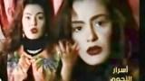 في ذكرى ميلادها .. شريهان تتحدث عن حياتها الخاصة في حوار نادر