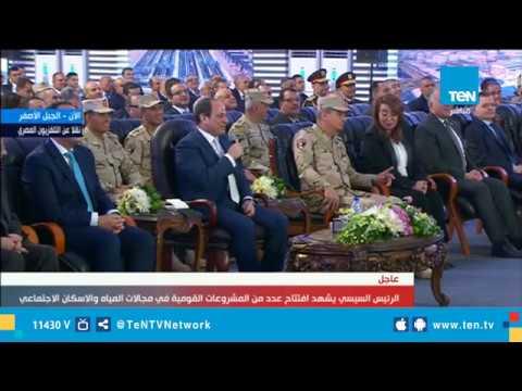 """السيسي يحرج وزيرة مصرية بسبب """"غسالة""""!"""