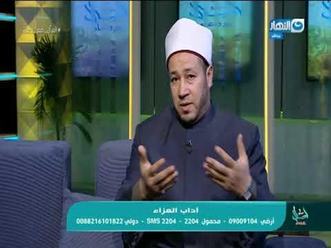 شاب يترك خطيبته بسبب ماضيها.. وأمين الفتوى يوضح مصير الشبكة