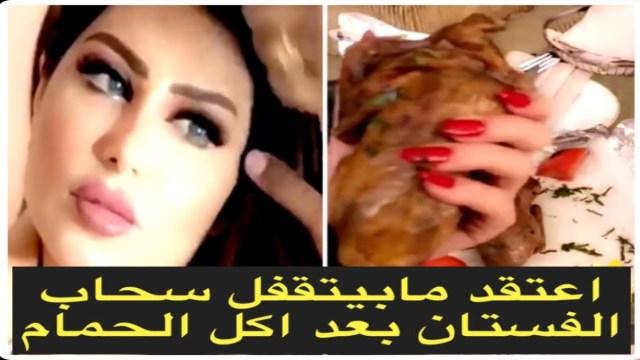 حليمة بولند تتحول لوحش مفترس داخل فندق بالقاهرة