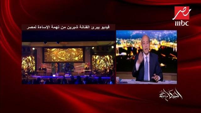 أول رد من شيرين عبد الوهاب على إهانة مصر وسعر قصة شعرها الخيالي