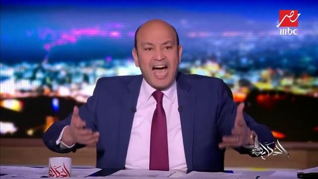 أبوتريكة يفقد عمرو أديب صوابه .. ومواقع التواصل ترد
